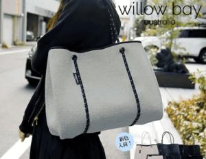 willowbay
