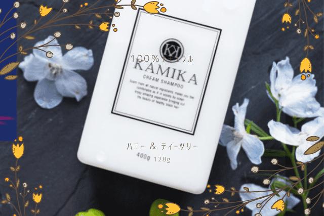 Kamika shampoo comparison