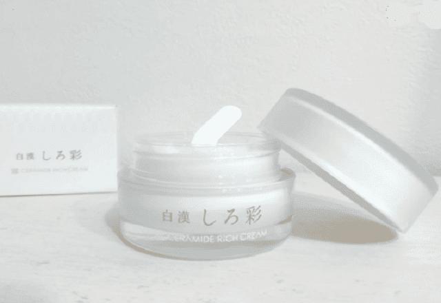 White Han Shirosai