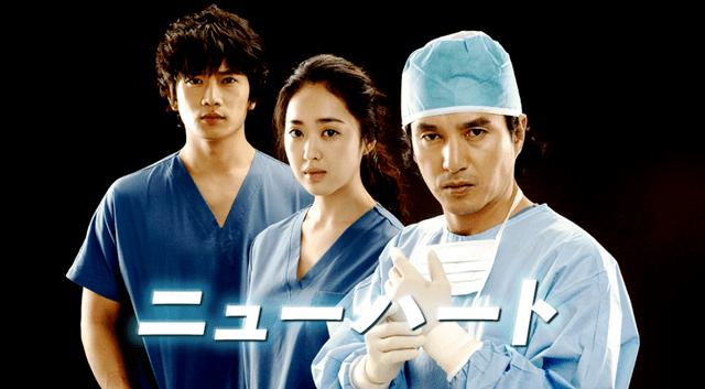 Korean drama new heart