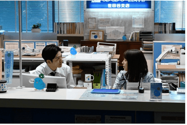 Familiar Wife Review