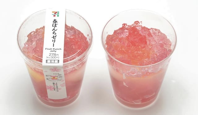 Seven-Eleven Sweets