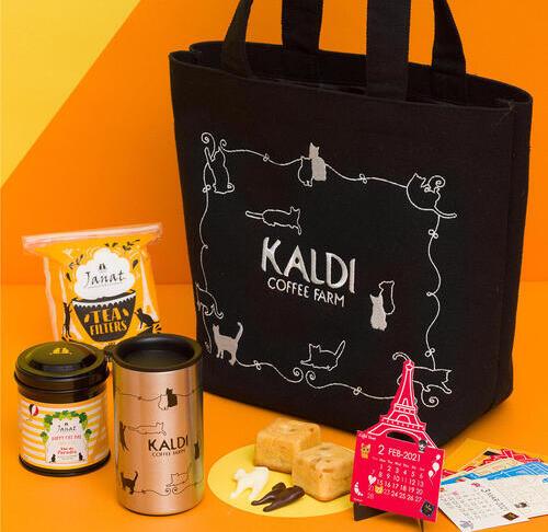 sns_nekonohi-bag_premium2021