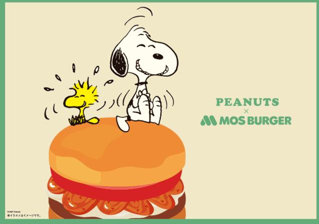 Mos Burger Snoopy collaboration