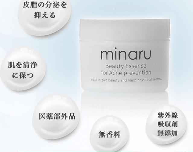 Minal medicated acne gel dealer