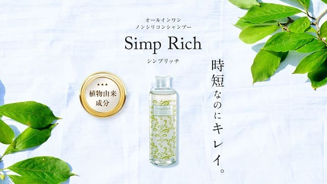 Simprich word of mouth