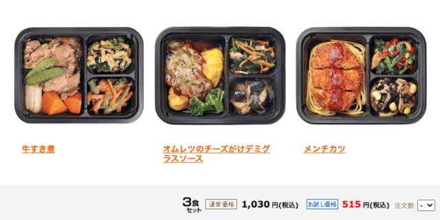 Frozen lunch discount price