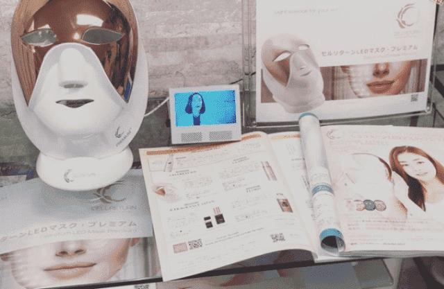 Cell return LED mask effect