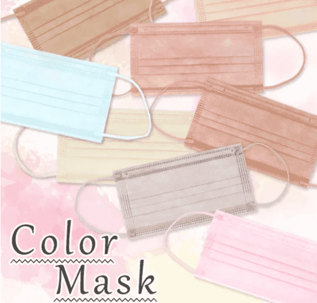 Ruddy mask popularity