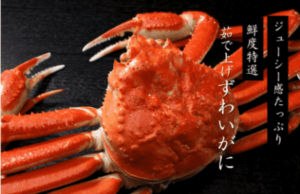 Crab mail order recommended