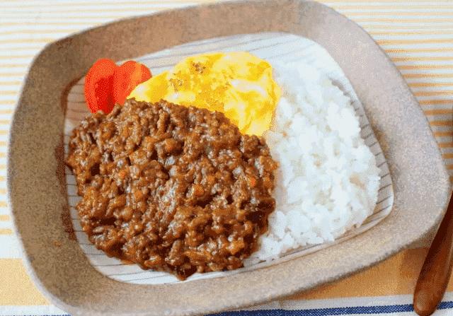 Yuri Yamamoto Keema Curry